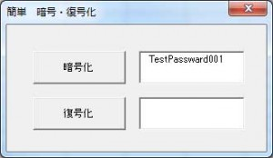 password_fukugou